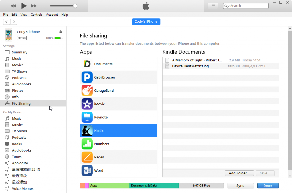 transfer-music-from-iphone-to-itunes-with-file-sharing