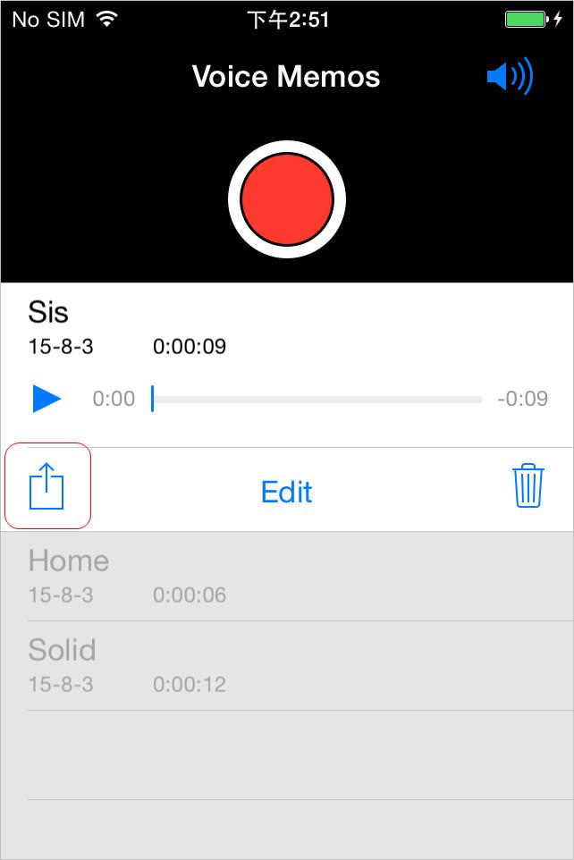 Go to iPhone Voice Memos app