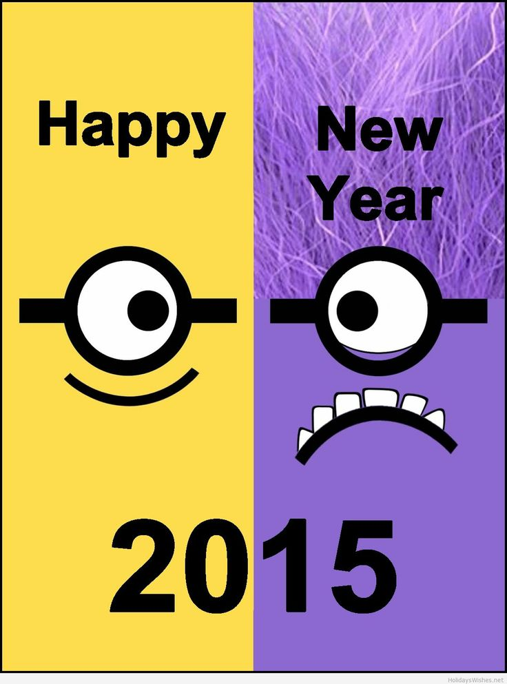 Happy New Year 2015 Yellow and Purple