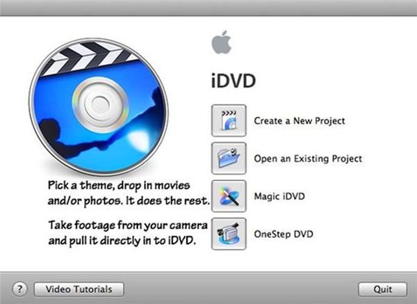 burn-avi-to-dvd-mac-with-idvd-open-idvd