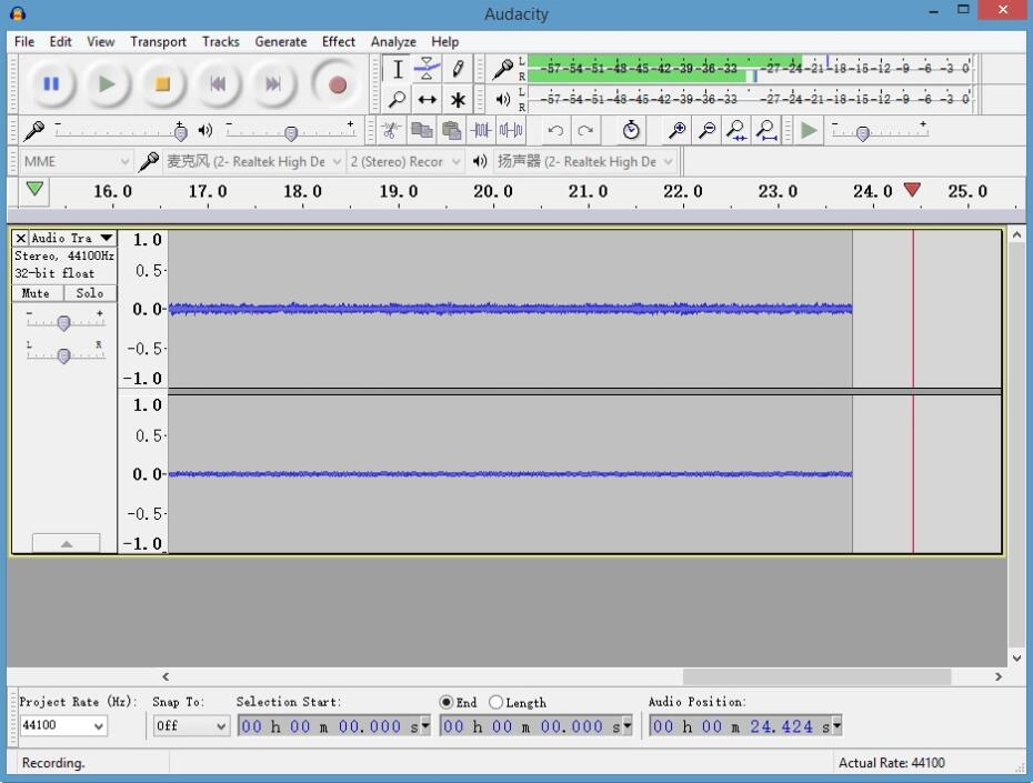 How to Record Audio from YouTube with Audacity Music Recorder-01