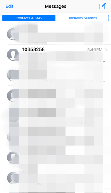 Block Spam Text Messages on iPhone | Leawo Tutorial Center