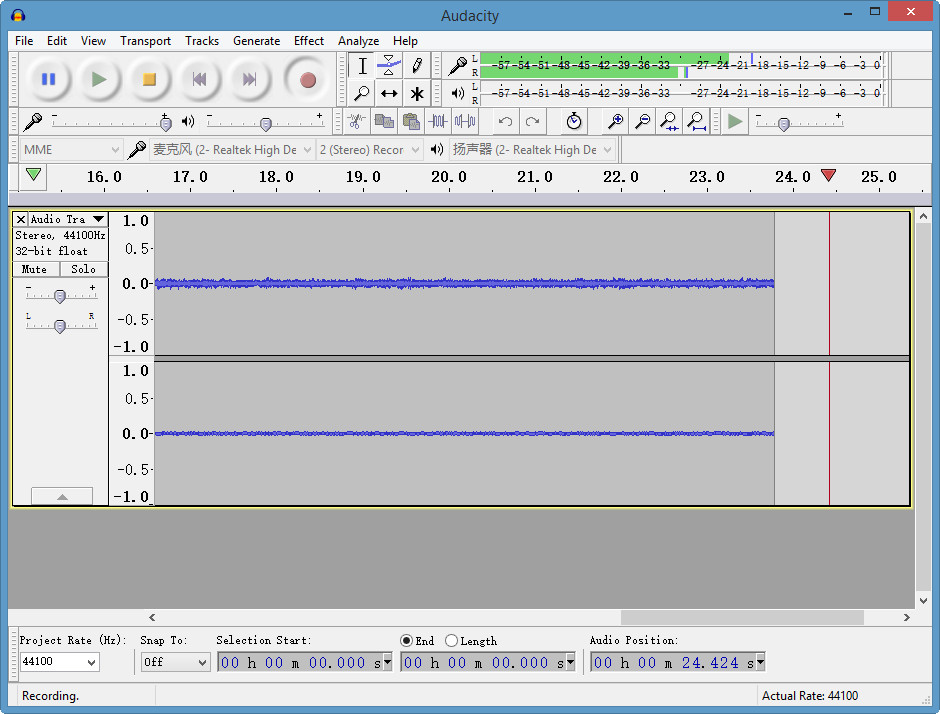 how to use audacity software for recording