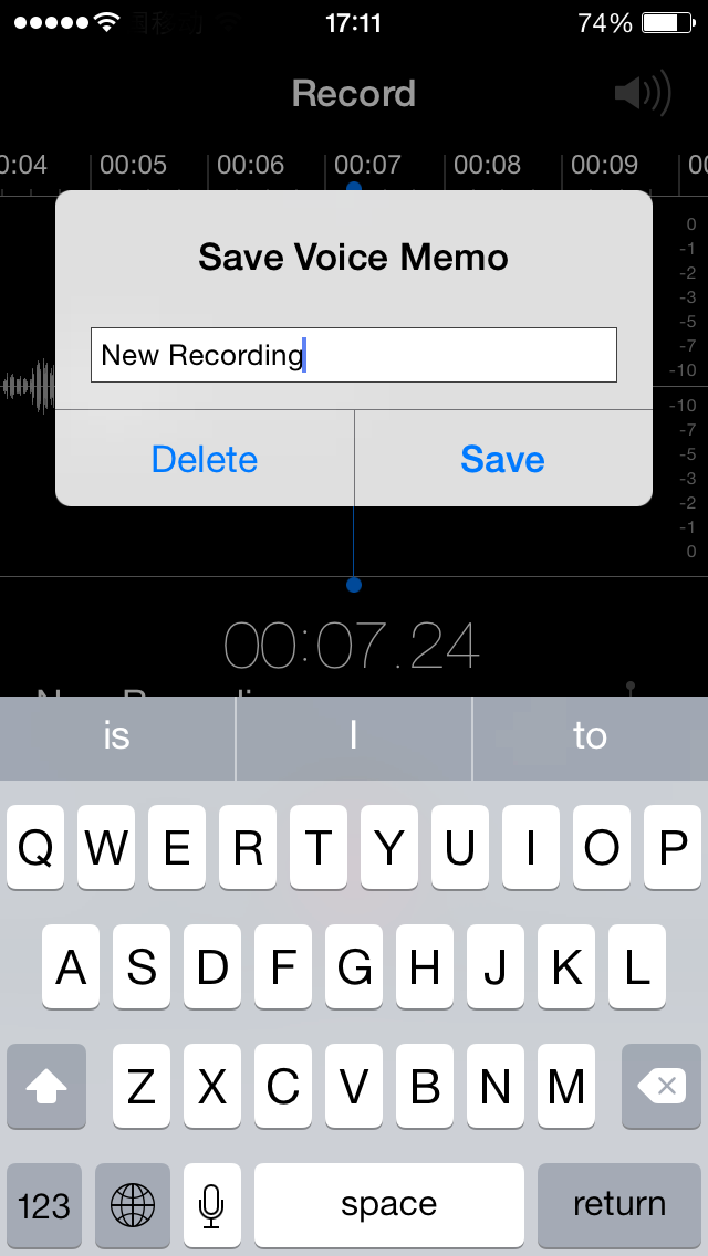 name and save recording