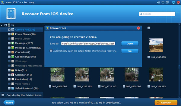 how-to-recover-deleted-files-on-iphone-with-leawo-ios-data-recovery-choose-folder-7