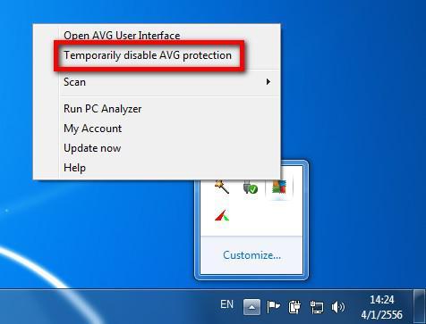 Disable Anti-Virus Software