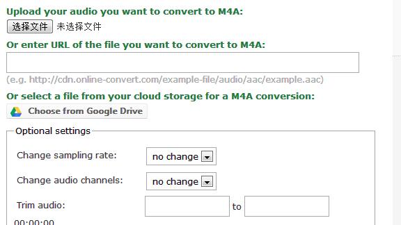 online-audio-online-converter