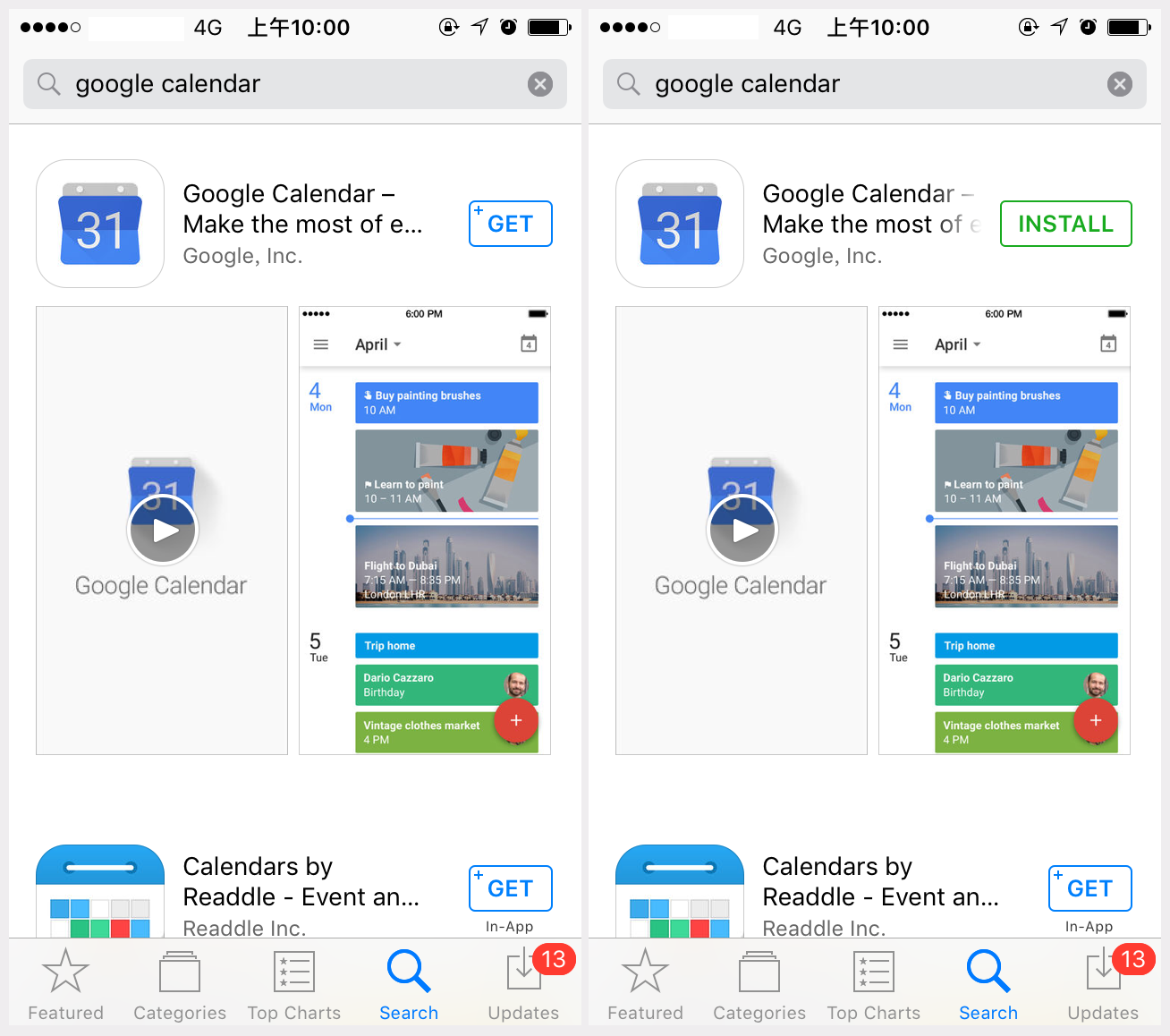 How To Add Google Calendar To IPhone