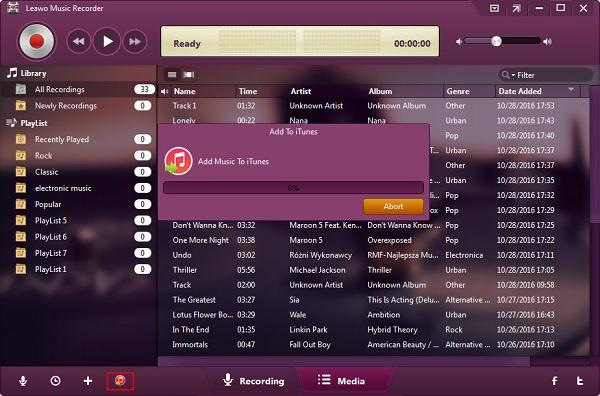 share music recordings via iTunes
