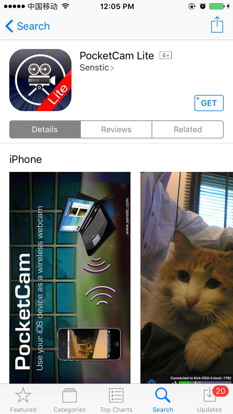 Top 5 iPhone Webcam Apps   Leawo Tutorial Center