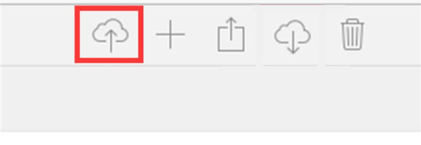 Click on the cloud-like upload icon