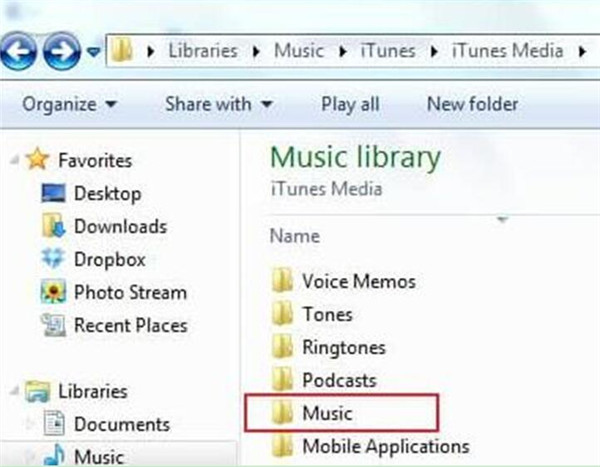 copy these music files to a computer folder