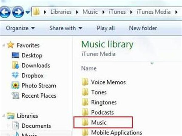Find the iTunes media folder on your computer Windows 10