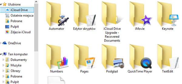 File Explorer's Quick Access List