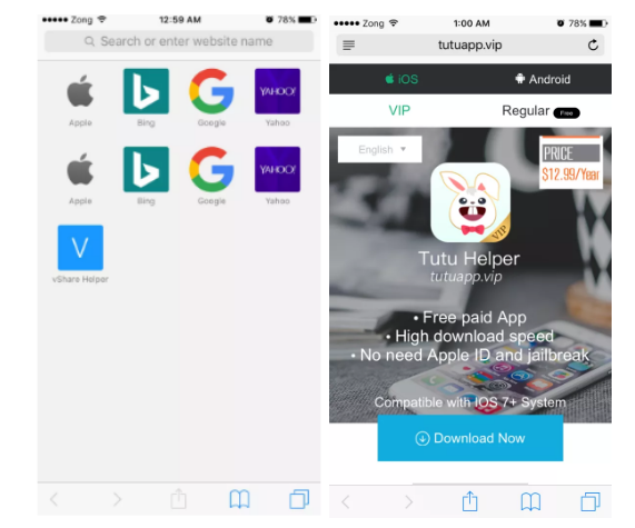 Download Paid Apps for Free iOS | Leawo Tutorial Center