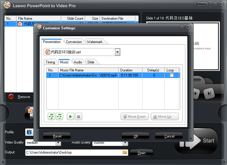 play powerpoint on DVD player