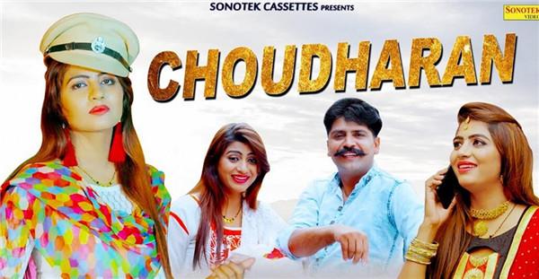Choudhran by Heemat Kurar Sonika Singh