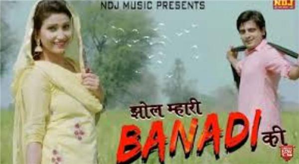 Jhol Mhari Bandi Ki by Krishan Chauhan, Sunny Lohchab, Shivani Raghav