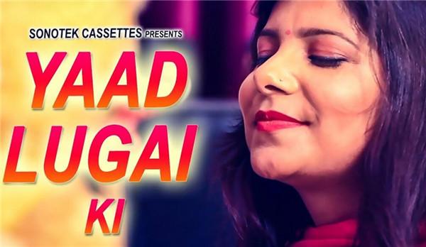 Yaad Lugai Ki by TR Panchal, Mahi Panchal
