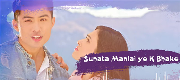 Nepali Video Songs Free Download