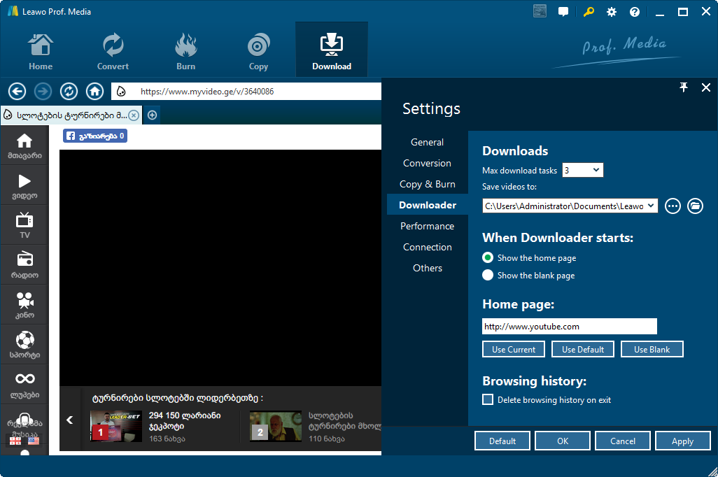 Set downloading path