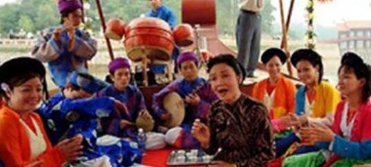 Vietnamese traditional music free 12 by tentmagiri issuu.