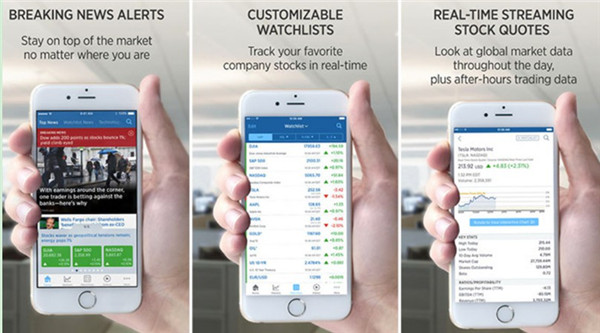 best-stock-app-for-iphone-2018-cnbc-business-news-and-finance-5