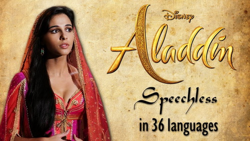 Hollywood-songs-download-Speechless-Aladdin