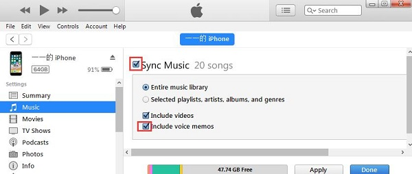 how-to-send-voice-memos-to-facebook-on-computer-via-Leawo-iTransfer-for-Mac-sync