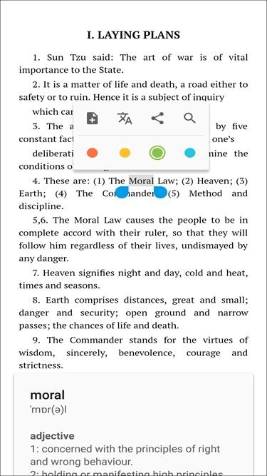 ibooks-vs-google-play-books-interface1