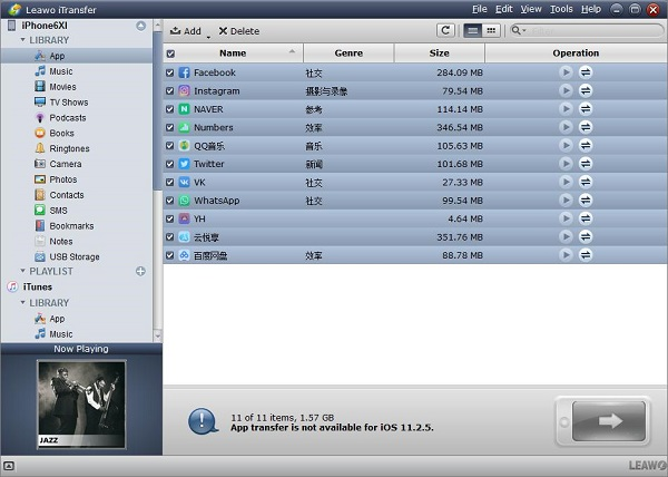 delete-the-apps-in-batch-via-iTransfer-6