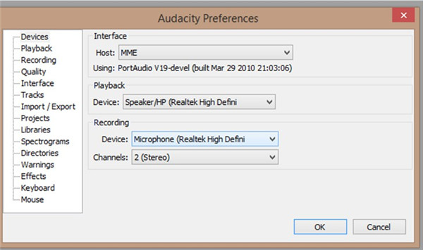 how-to-record-spotify-music-with-audacity-preferences-6