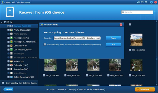 choose-target-folder-to-save-the-recovered-data-12