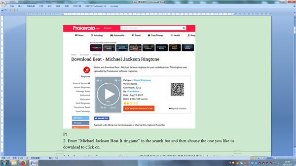 free download ring tone