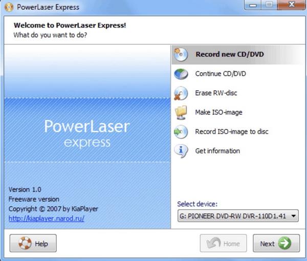 PowerLaser Express