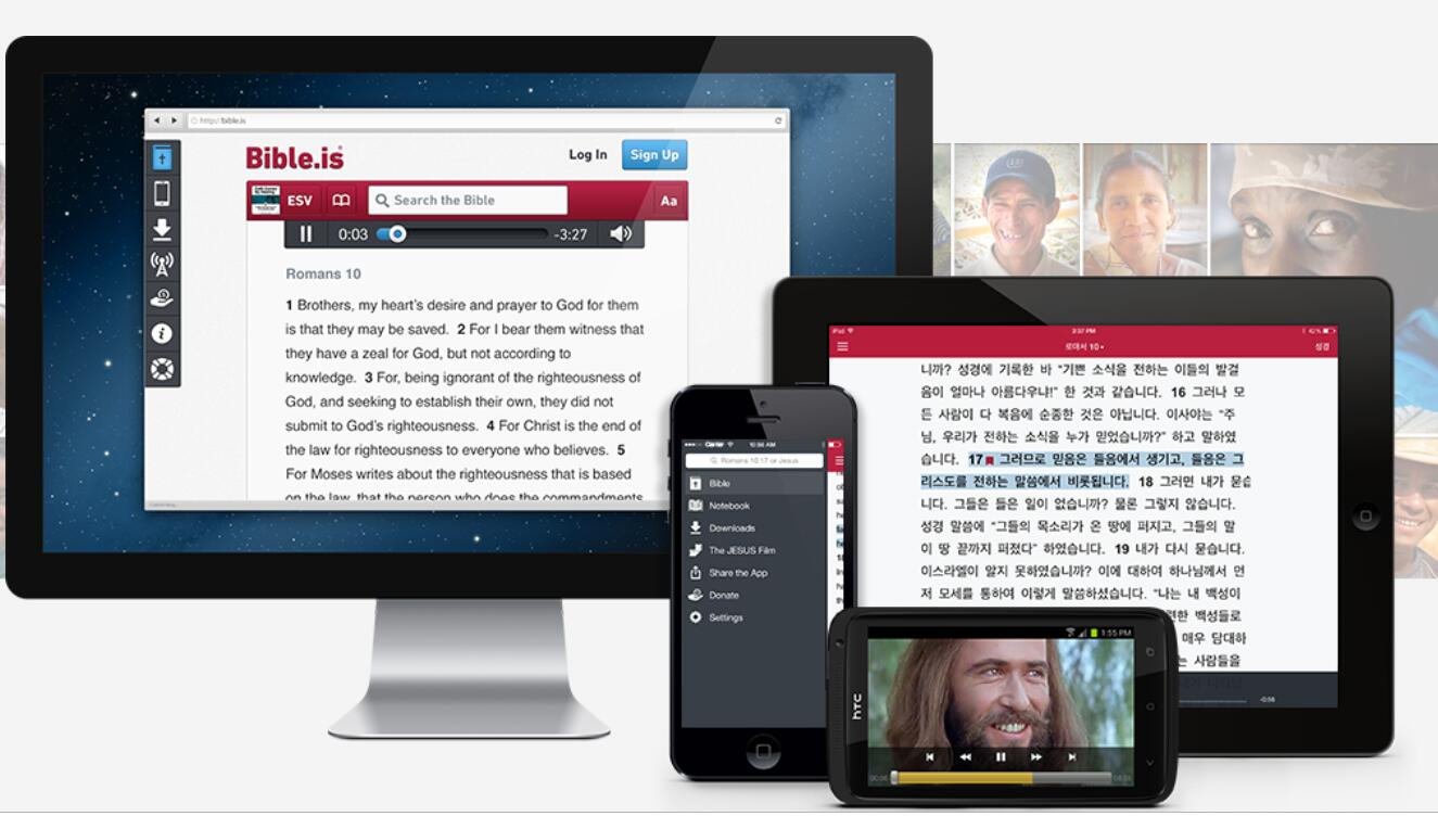 How to listen audio Bible offline on Android? | Leawo Tutorial Center