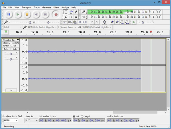 download-with-audacity-record-7