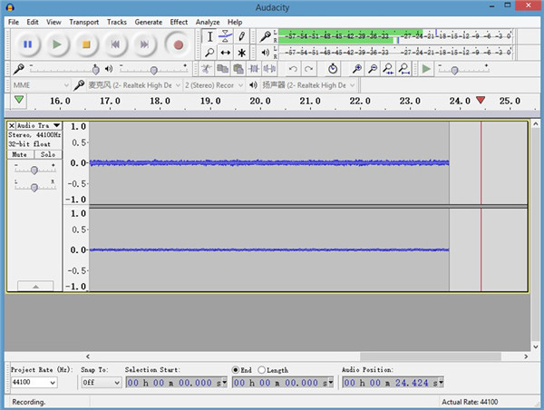 how-to-record-audio-with-rca-inputs-using-audacity-record-10
