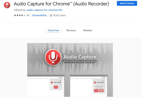 audio-capture-for-chrome-add-6