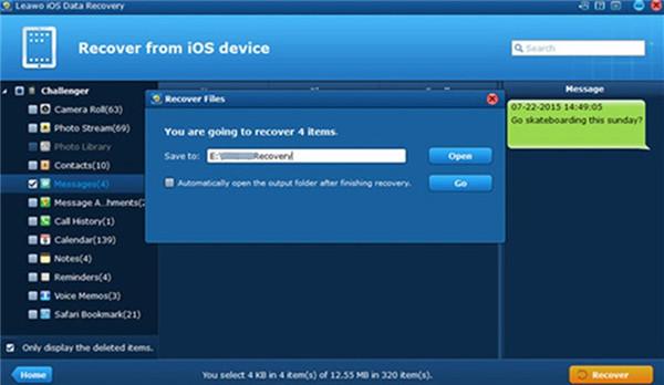 ios-data-recovery-set-folder-15