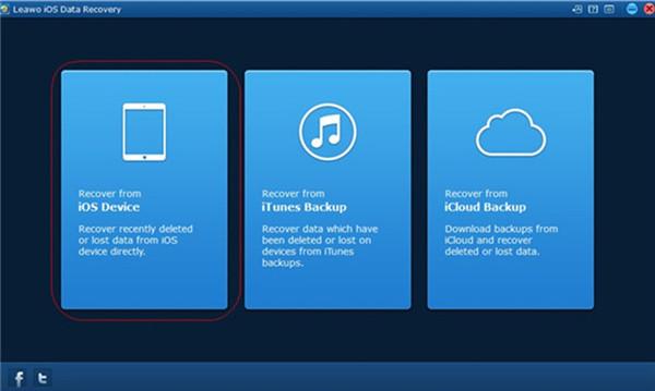 leawo-ios-data-recovery-choose-backup-source-9
