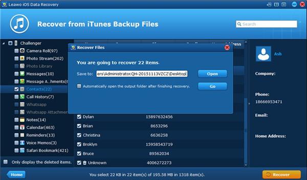 leawo-ios-data-recovery-set-output-folder-6