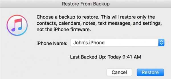recover-pictures-from-itunes-backup-choose-backup-data-6