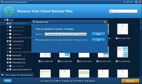 choose-the-target-folder-to-save-the-recovered-files-6