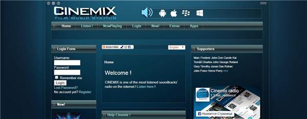 online-radio-station-KUTX-98.9-FM-AUSTIN-TEXAS-7