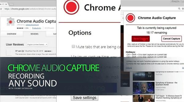 record-online-radio-with-Chrome-audio-capture-1