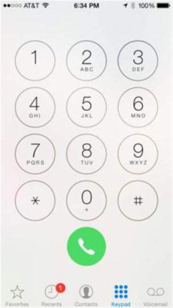 tap-on-keypad-icon-1