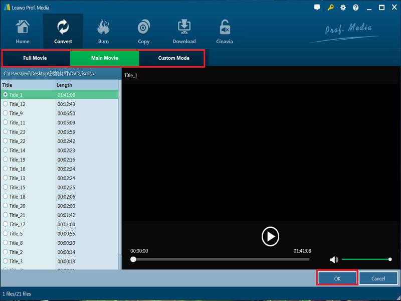 Use-Guide-Leawo-Blu-ray-Ripper-video-options