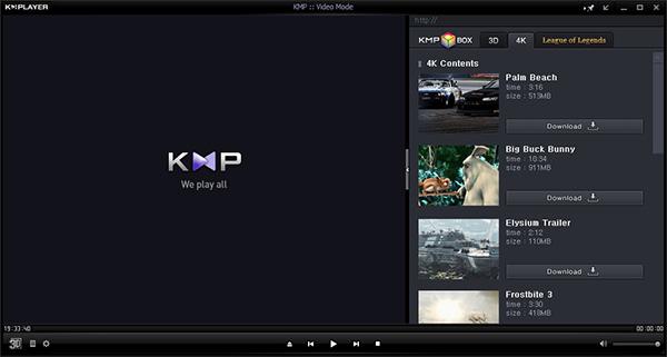 kmplayer-08