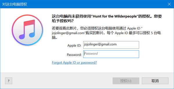 computer-authorization-4